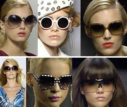 очки для защиты от солнца
