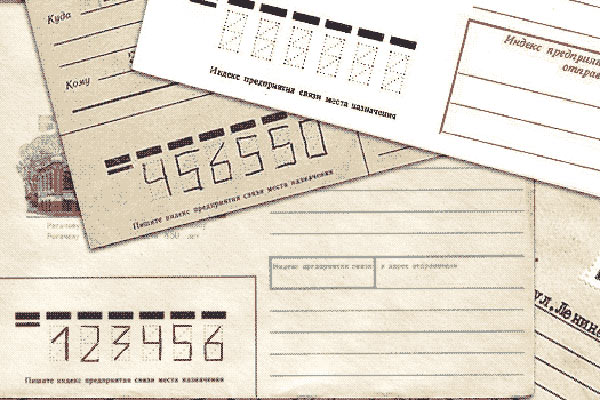 почтовый индекс по адресу