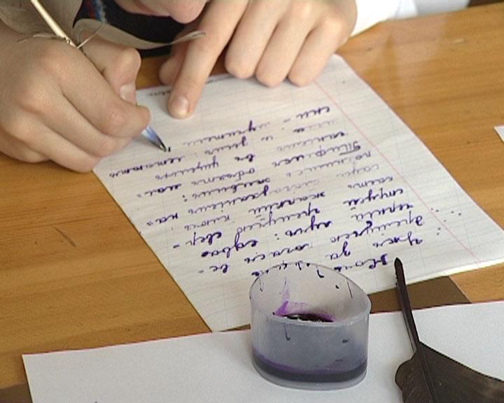 образец сочинения рассуждение автора из текста