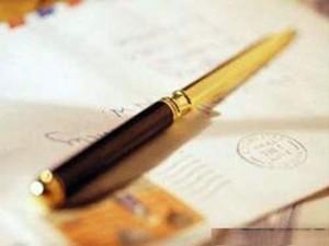как написать письмо просьбу