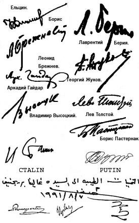Картинки для подписи тетрадей - 88c47