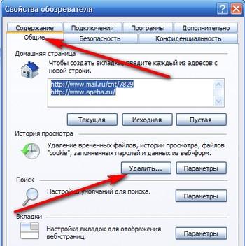Нужно ли обновлять яндекс браузер на компьютере