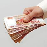 Как распознать фальшивые 5000 и 1000 рублей